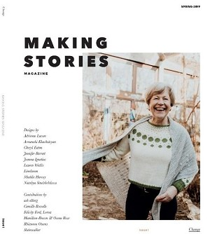 Making Stories Magazine Issue 1