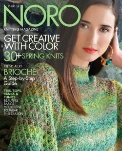 Noro Magazine Issue 14