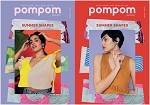 Pom Pom Quarterly Summer 2020 Issue 33
