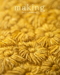 Making No. 10/Intricate